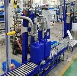 液化气石油电子自动灌装秤厂家
