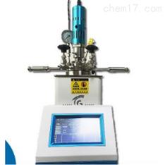 GR系列实验室微型反应釜(机械搅拌)