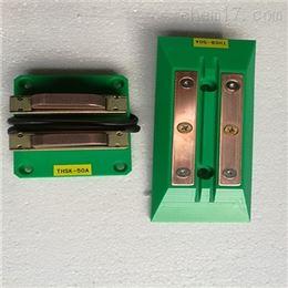 4极带通讯功能 充电刷块刷板