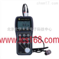 智能标准型超声波测厚仪