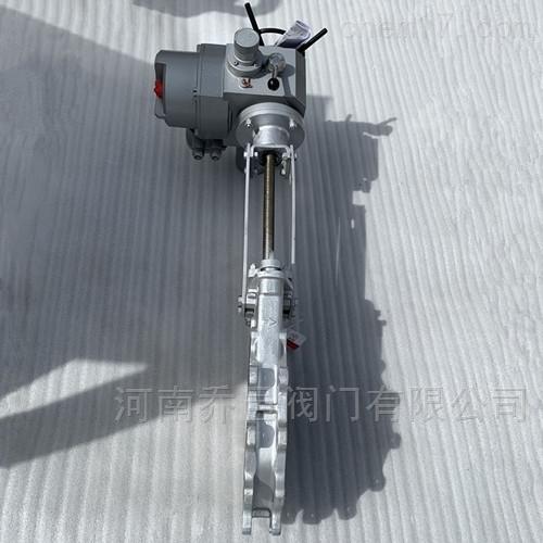 PZ973H<strong>电动刀闸阀</strong> 电动刀型闸板阀