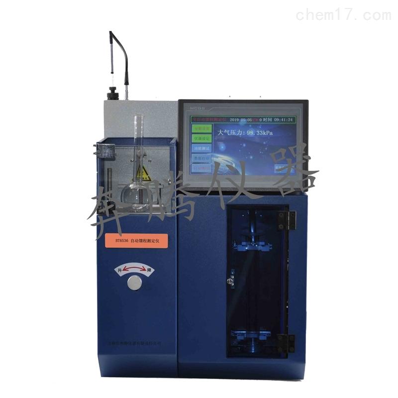 GB/T6536自动馏程测定仪