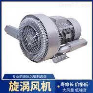 1.5kw環形高壓鼓風機