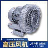 1.5高壓送風機