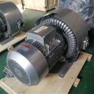 550w高壓鼓風機