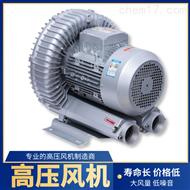 550w高壓引風機