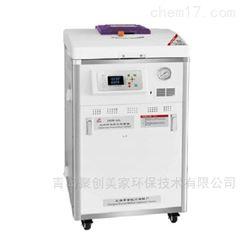 LDZM-40KCS申安 立式高压蒸汽灭菌器