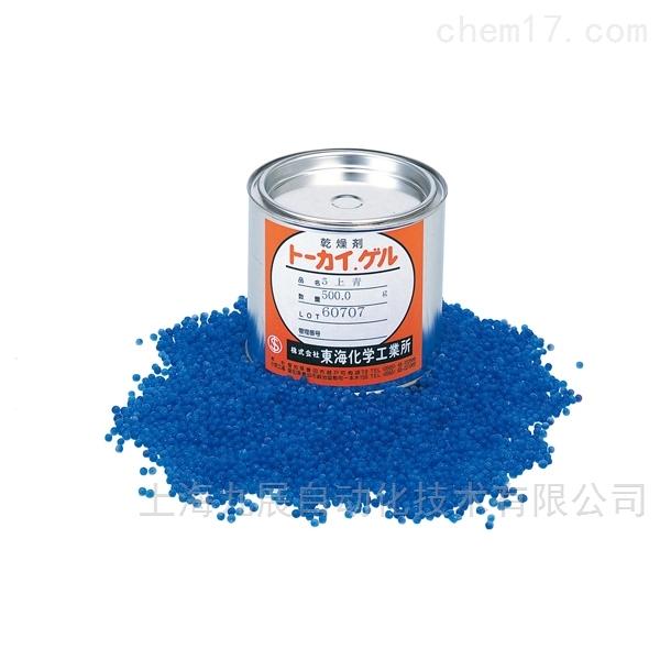 ASONE亚速旺干燥剂(球型)