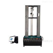 LD-21003A微机控制伺服式万能试验机(大变形)