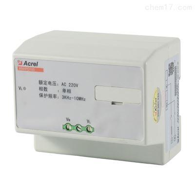 ANHPA100多功能谐波保护器生产厂家