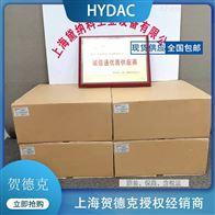 FPU-1/350/250F2.5G11A3K贺德克充氮工具HYDAC