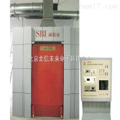 单体制品燃烧性能测试仪
