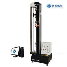 微机控制电子拉力试验机(大变形) 单柱