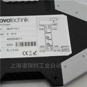 novotechnik传感器TLH150苏州办事处特价