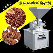 FS-180-4Q水冷式不锈钢多功能食品药材粉碎机