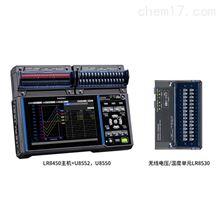 HIOKI日置 数据采集仪 LR8450-01