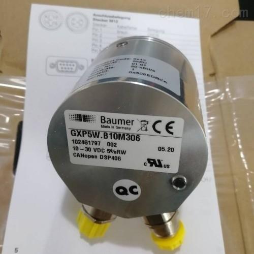 瑞士堡盟Baumer编码器