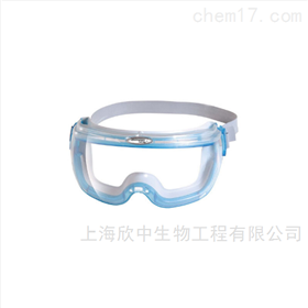 V80护目镜(实验室试剂耗材)
