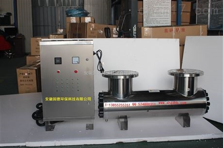 高强度紫外线消毒器(8X100W)
