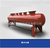 供应产品分集水器