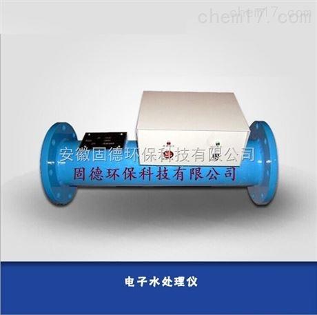 自动排污型电子水处理仪安装