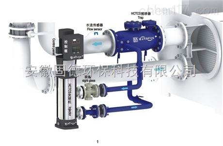 台州冷凝器胶球清洗设备厂家原理
