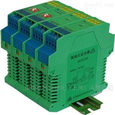 倍加福KFD0-SD2-Ex1.10100信号转换安全栅
