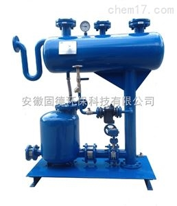 冷凝水回收器哪个厂家价格低