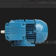 AC-MOTOREN GMBH进口电机