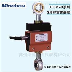 日本NMB压缩拉伸型称重传感器U3B1-1T-B
