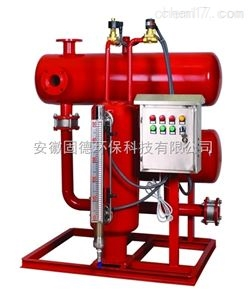 疏水自动加压器型号