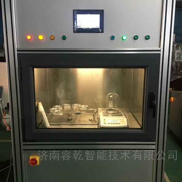 水蒸汽透过率测试仪