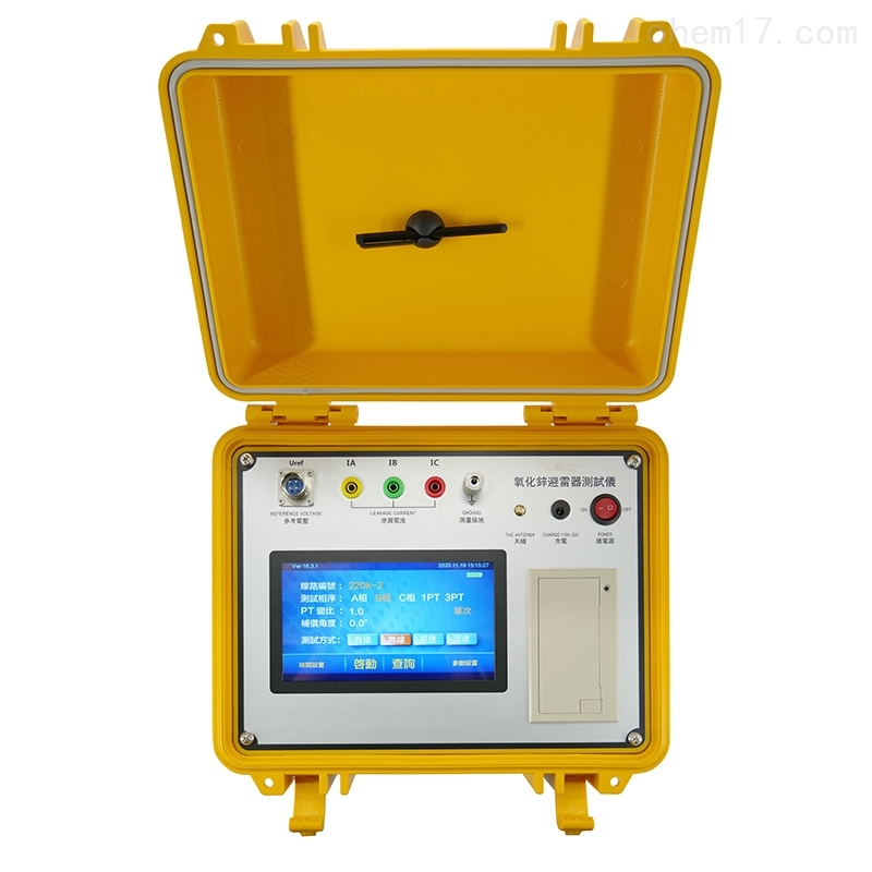 ETCR9450氧化锌避雷器测试仪