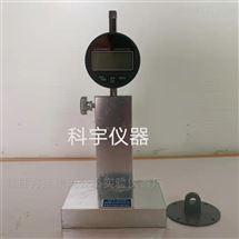 STT-950路面标线测厚仪
