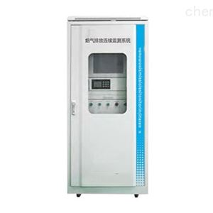 烟气排放连续监测系统HC-YP678