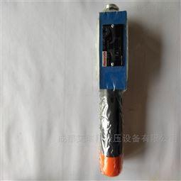减压阀ZDR6DP2-4X/150YM力士乐电磁阀价格好