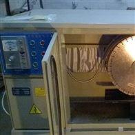 HQP-200混凝土双刀岩石芯样切割机技术指导