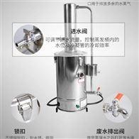YA-ZD电热蒸馏水器5升10升20升三种规格