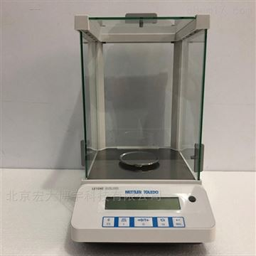 LE104E/LE204E梅特勒LE系列电子天平*实验通用型分析天平