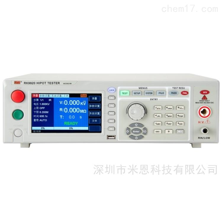 美瑞克Rek RK9920程控绝缘耐压测试仪