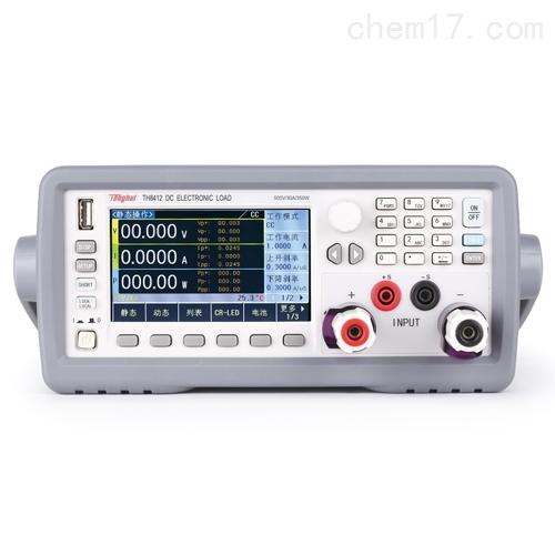 TH8412可编程直流电子负载仪器