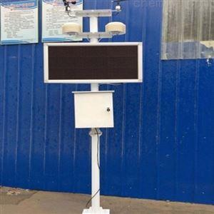 摄像机一体化扬尘监测站HCZ-YC5