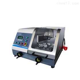 Iqiege-6100Z手自一体式切割机