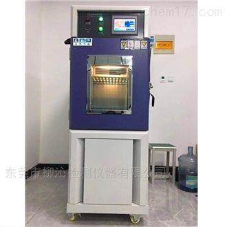 LQ-GD-80C高低溫交變試驗檢測機