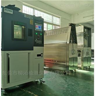 LQ-GD-408C工業高低溫試驗箱