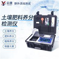 YT-TRX03土壤养分分析仪精密旋转比色池设计