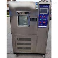 广东省广州市臭氧老化试验箱