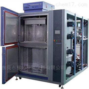 高温低温冲击试验箱