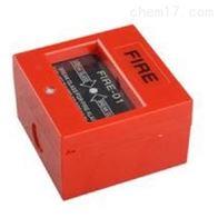 FIRE-01-FIRE-01报警器手动复位紧急按钮开关