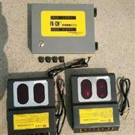 FK-CH-FK-CH 红外型天车防撞报警器